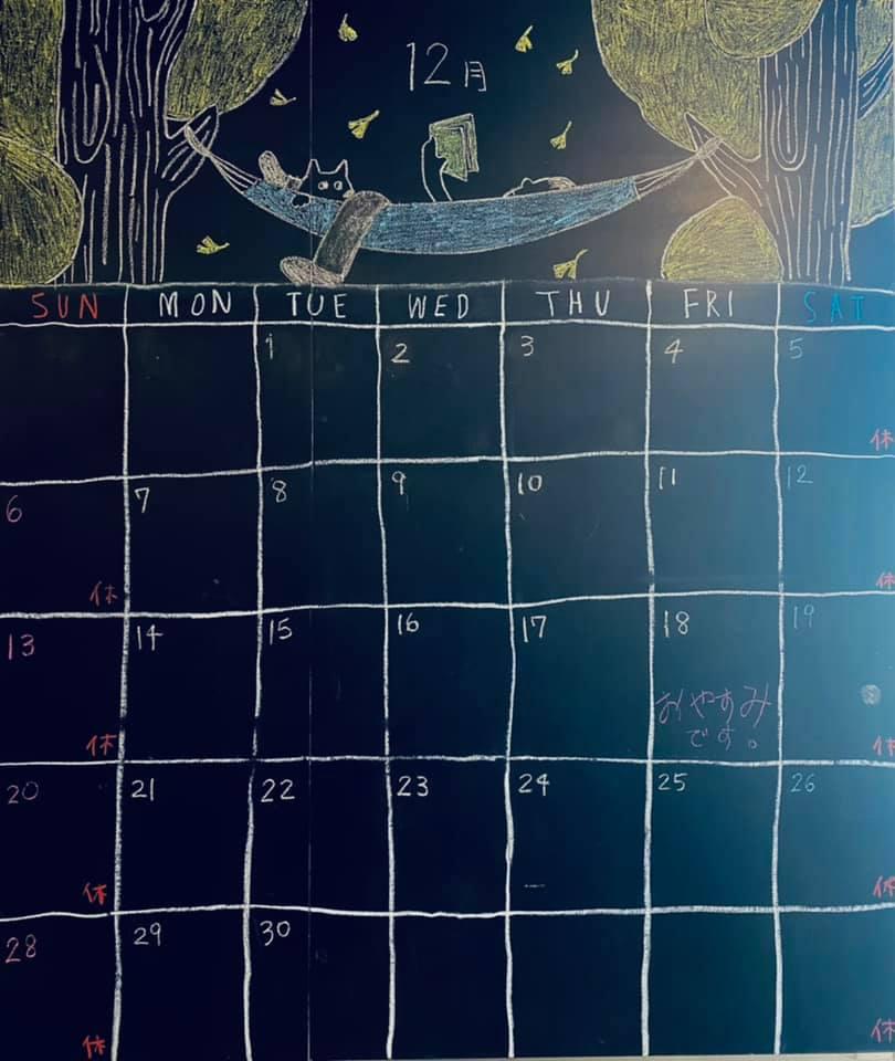 COTOCO12月黒板